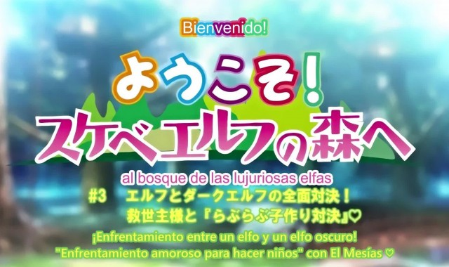 Youkoso Sukebe 03 - 1080.mp4